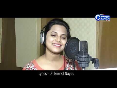 Tu Mo Hero Odia Movie New Songs By- Human Sagar .ashim Favorite Singer