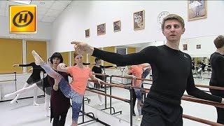 Балет - отличная альтернатива фитнесу и диетам! Школа для каждого