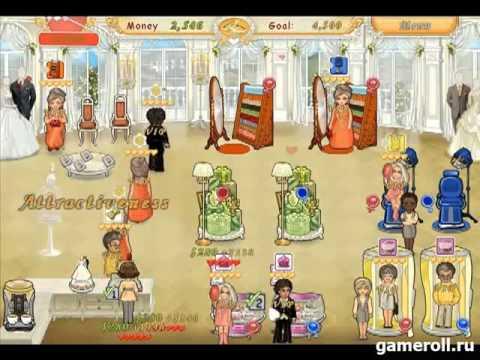 Свадебный салон . ПРОХОЖДЕНИЕ ИГРЫ