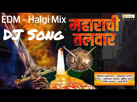Maharachi Talwar EDM Halgi Mix DJ Song - Bhima Koregaon Jayanti DJ Song - Orange Music