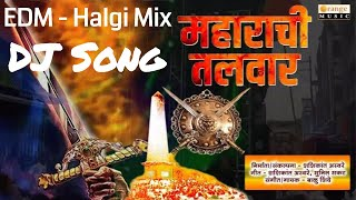 Gambar cover Maharachi Talwar EDM Halgi Mix DJ Song - Bhima Koregaon Jayanti DJ Song - Orange Music