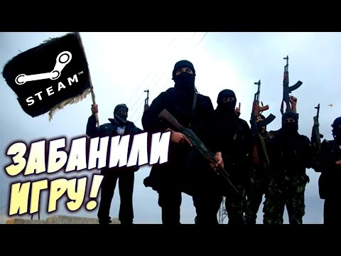 ССА подали жалобу на игру Сирия: Русская буря в Steam (Syrian Warfare)