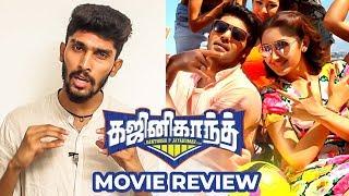 Ghajinikanth Movie Review by Rukshanth | Arya | Sayyeshaa | GM 01