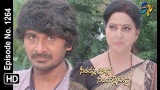 Seethamma Vakitlo Sirimalle Chettu | 19th September 2019  | Full Episode No 1263 | ETV Telugu