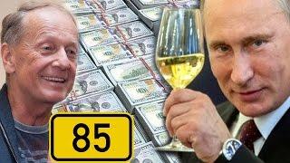 Задорнов про передел власти, полковника Захарченко и день рождения Путина. Неформат 85