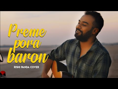 Preme Pora Baron | Rishi Panda