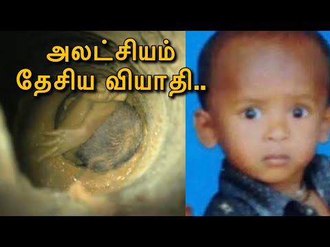 Sujith - Who is Responsible | Fully Info Report