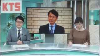 三反園訓氏・鹿児島県知事選立候補関連報道:2015.12.2:KTS