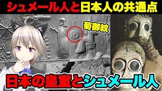 【都市伝説】突然消えたと言われるある古代文明の人々は実は!?【真相究明】