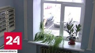 Жители Подмосковья выбирают, как должен выглядеть современный город - Россия 24