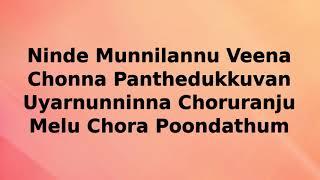 Shyamavarna Roopini Song Karaoke | Thanneer mathan dinangal (Karaoke is available on the given link)