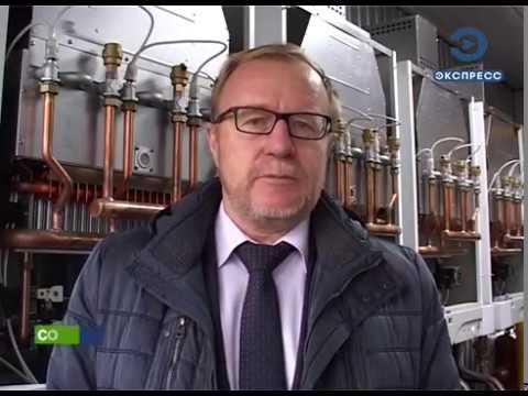 В Кузнецке школу №6 оснастили модульной газовой котельной
