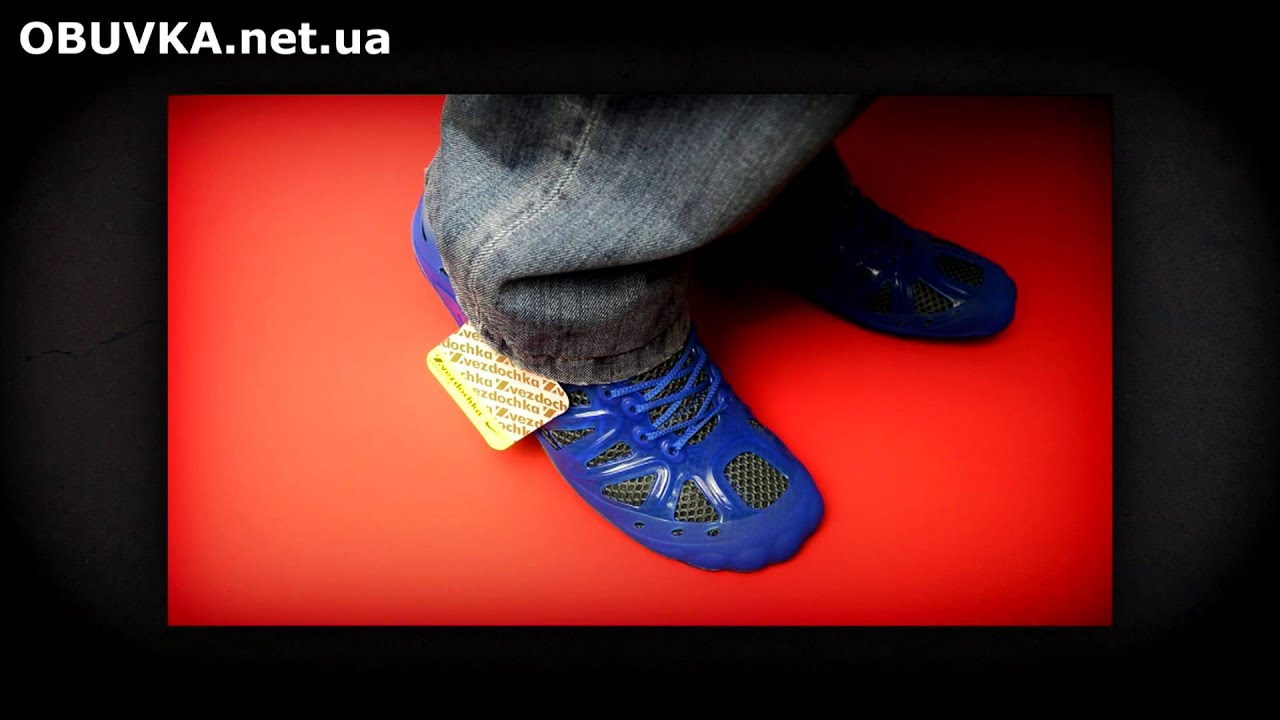 online retailer 50cf5 2d8eb Кроссовки Nike Zvezdochka