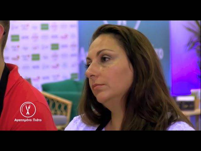 ΑΓΑΠΗΜΕΝΟ ΠΙΑΤΟ | Παρουσίαση Εταιρείας SIMOLIVE
