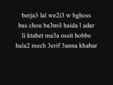 Lebanese Rap Achrafieh Records - 3A GHYEBIK ( SOYO )