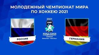 МЧМ 2021 по хоккею Молодежный чемпионат мира Сборная России сыграет в 1 4 со сборной Германии