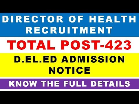 Job In Health Department | D.El.Ed. Admission Notice