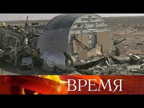 ВСанкт-Петербурге вспоминают жертв авиакатастрофы над Синайским полуостровом.