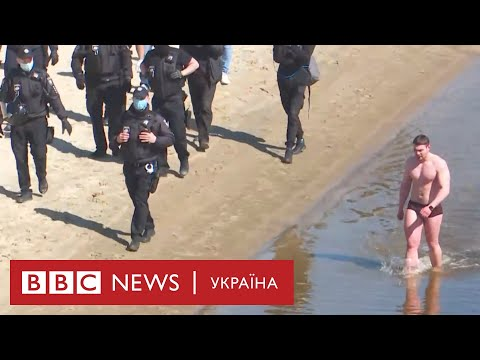 Чоловік вплав проривався до спортмайданчика у Гідропарку