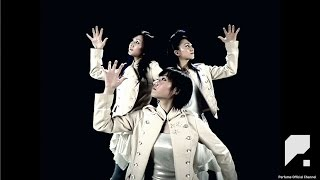 [Official Music Video] Perfume「コンピューターシティ」
