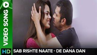 U & I (Song Trailer) | De Dana Dan | Katrina Kaif & Akshay Kumar