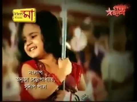 Star jalsa maa serial title song mp3 download