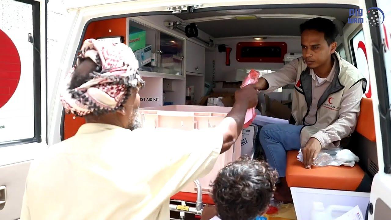 ERC's mobile clinics