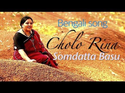 Cholo Rina | Somdatta Basu  | Bangla Gaan | Joy Sarkar | Asha audio