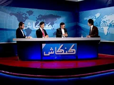 TOLOnews 10 May 2013 KANKASH / کنکاش ۱۰ می ۲۰۱۳