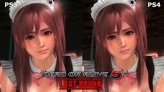 Dead Or Alive 5 Last Round Graphics Comparison (PC vs PS3 vs PS4)
