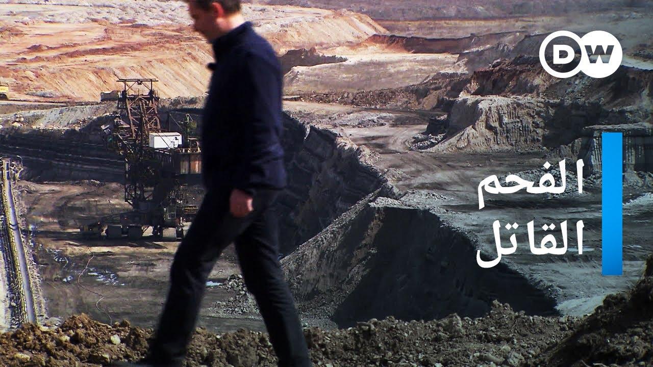 إنقسام حول استخراج الفحم في اليونان | وثائقية دي دبليو – فيلم وثائقي