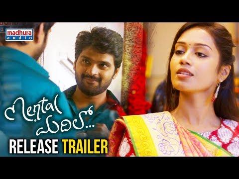 Mental Madhilo Movie Release Trailer || Sree Vishnu || Nivetha Pethuraj || Raj Kandukuri