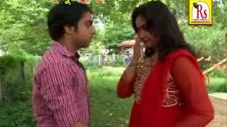 Jodi Kono Din | যদি কোনো দিন | Bengali Romantic Folk Song | Samir Mahanta | RS Music