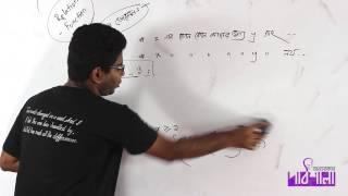 05. Domain Part 01 | ডোমেন পর্ব ০১ | OnnoRokom Pathshala