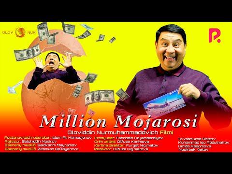 Million mojarosi (o'zbek film)   Миллион можароси (узбекфильм) 2021 - Видео онлайн