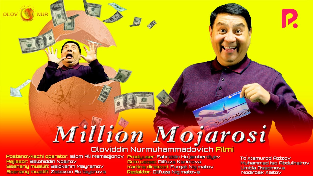 Million mojarosi - (O'zbek film / HD)