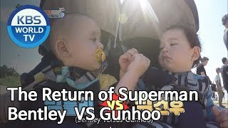 Bentley VS Gunhoo [The Return of Superman | 슈퍼맨이 돌아왔다]
