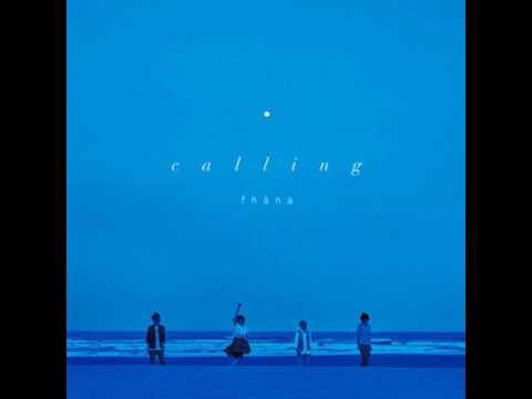 Calling (extended) - Fhána ~ Tales Of Zestiria The X 1st Ending + Romaji Lyrics