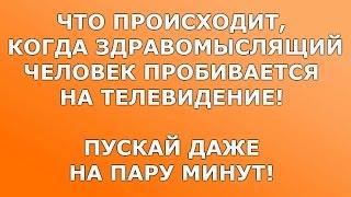 Что происходит! Канал РТР Беларусь