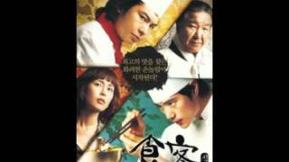 Hwang Sang June - Le Grand Chef OST