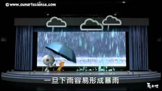 01集_聖嬰現象對氣候的影響