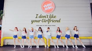 Video Weki Meki 위키미키 - I don't like your Girlfriend M/V TEASER 2 download MP3, 3GP, MP4, WEBM, AVI, FLV Oktober 2017