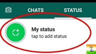 2017 में Whatsapp का सबसे बड़ा Update | ज़रूर देखना इस Video को