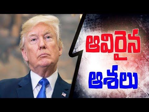 Washington : US Senate Rejects Immigration Bills Leaves Dreamers in Limbo   Raj News Telugu