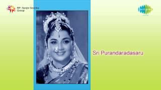 Sri Purandara Dasaru | Aparadhi Nanalla song