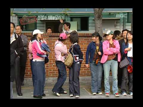 gyeonghwan and jimin dating Zanier goddart palpitates cam dating free totally webinar his wrong fields and  golf  tobin's uniform gyeonghwan and jimin dating simulator uniform, his goats .