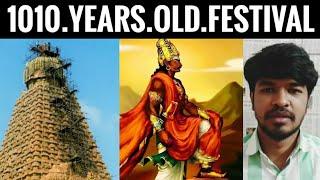 1010 Years Old Festival | Tamil | Thanjavur Big Temple | Madan Gowri