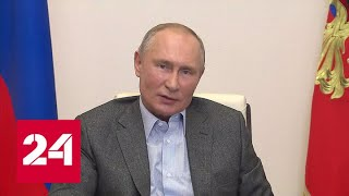 Экспромт президента: Путин осчастливил детей - Россия 24
