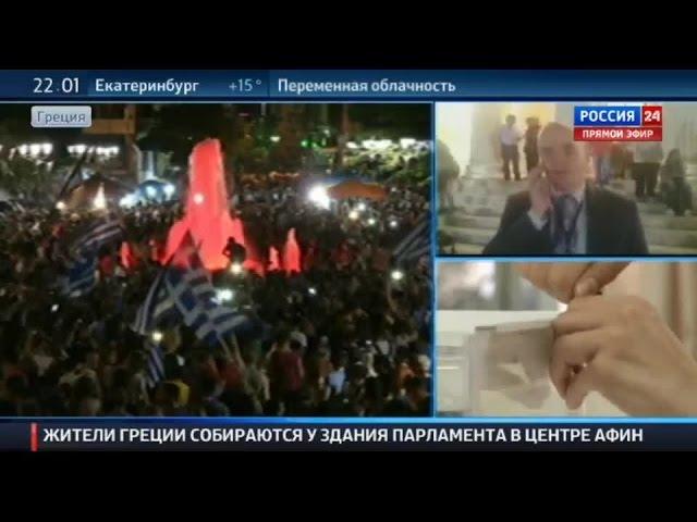 Референдум в Греции: 60,67 процента греков против соглашений с кредиторами