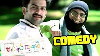 Abhiyum Naanum | Abhiyum Naanum Full Movie Comedy Scenes | Tamil Movie Comedy | Prakash Raj Comedy